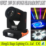 Nieuwste Sharpy 330W 15r Beam Moving Head Stage Lighting met Spot &Wash 3in1 voor Party Nachtclub DJ Show