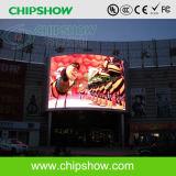 Muestra publicitaria curvada a todo color de /LED de la exhibición de LED de Chipshow P16