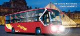 贅沢なバス(YCK6126HGW11)