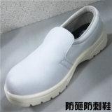 علبيّة [غود قوليتي] [كلنرووم] مصنع [سفتي شو] [إسد] [كلنرووم] أحذية