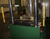 800トンオイル出版物機械