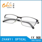 Bunter leichter Voll-Rahmen Titanbrille Eyewear optische Glas-Rahmen (9112)
