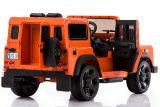 Land Rover лицензировало езду на автомобиле с дистанционным управлением
