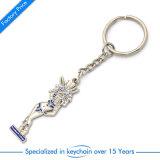 선물을%s 도매에 의하여 주문을 받아서 만들어지는 금속 열쇠 고리 또는 반지
