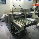 Высокий крен Quanlity Semi автоматический гидровлический бумажный/Pre-Glue/пленка Glueless BOPP/термально/горячая машина слоения (ламинатор)