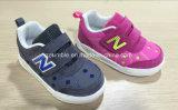 2017 chaussures occasionnelles d'espadrilles de gosses neufs d'enfants
