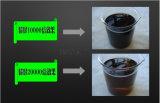 Meststof 65% Fulvic Zuur 15% van het humusachtige Zuur