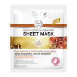 Zeal Face Care Ganoderma Nutrition & Repairing Sheet Mask 25ml