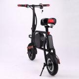 миниый подгонянный логос 10-Inch складывая электрический Bike