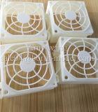 Kundenspezifischer schneller Prototyp für Plastikteile des Drucker-3D