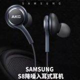 Ursprünglicher verdrahteter 3.5mm Kopfhörer/Earbuds/Kopfhörer mit entfernter Station und Mikrofon für Samsung S8 /S8 plus