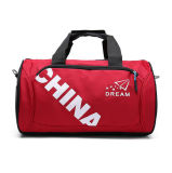 卸売のためのかわいいデッサンのサッカーボール袋