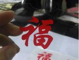 Etiqueta plástica transparente profissional da etiqueta do holograma
