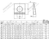 Rondelle carrée de cône de Steeel pour la Je-Section DIN435