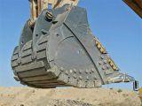 ヒュンダイ480の2.2 M3掘削機のバケツ