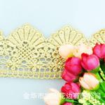 7cm Breiten-Aktien-Shell-Blumen-Form-Stickerei-Zutat-Spitze für Tröster u. Hauptdrapierung-u. Fenster-Behandlung