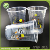 1000ml大きく使い捨て可能なプラスチックポップコーンのコップ