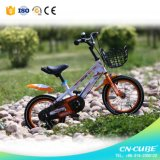 الصين طفلة مزح درّاجة جار درّاجة (قبلت [أم])