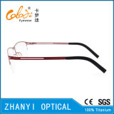 Telaio dell'ottica di Eyewear di vetro di titanio Semi-Senza orlo leggeri del monocolo (8109)