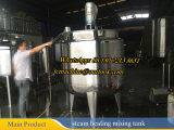 Tanque de mistura Jacketed 500L da ondulação inferior cónica