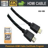 HDMI 고속 영상 케이블 중국 우수한 제조자