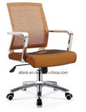 オフィス用家具の旋回装置の革スタッフのコンピュータの椅子(B639)