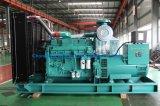 conjunto de generador diesel genuino de 688kVA Cummins por el fabricante del OEM