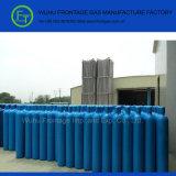산업 헬륨 가스 실린더 상단 계급