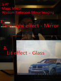 ذكيّة مرآة زجاج/سحريّة مرآة زجاج من [توبو] صاحب مصنع ([س-ف7])