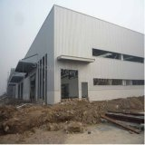 Stahlkonstruktion-Fertiglager vom Hersteller schnell zusammenbauen
