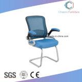 현대 가구 직원 메시 사무실 의자