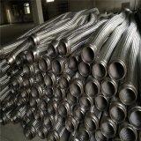 Tuyau métallique souple en acier inoxydable