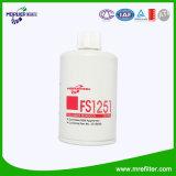 Fleetguardシリーズ(FS1251)のための燃料水分離器