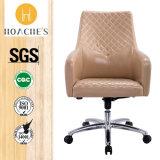 사무실 룸 (HT-877B)를 위한 좋은 품질 도매 구유 의자