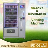 10インチLCDスクリーンが付いている硬貨によって作動させる自動販売機