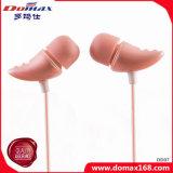 回線制御の携帯電話のアクセサリの耳のイヤホーン