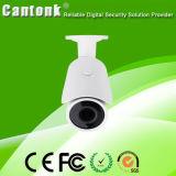 Intervallo 60m di IR della macchina fotografica del IP del CCTV del richiamo della rete di Cantonk