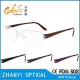 Рамка оптически стекел Eyewear Eyeglass самой последней конструкции бета Titanium (8305)
