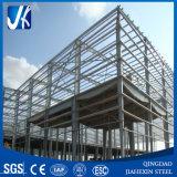 고품질 상업적인 강철 건물 강철 구조물 (JHX-1)
