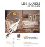 C35 E27の金か銀製4WフィラメントLEDの蝋燭ライト
