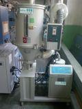 Вертикальный затяжелитель сушильщика хоппера с L-Типом стойкой для пластичной индустрии