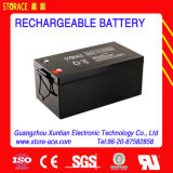 Tiefes Cycle Battery 12V250ah Rechargeable SMF Battery (SRD250-12)