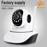 Câmera de rede IP de cúpula de infravermelho de foco automático interior