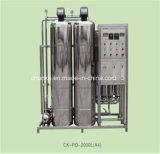 고품질 판매를 위한 산업 스테인리스 물처리 공장