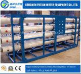 Завод водоочистки опреснения морской воды