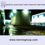 Электронная цистерна с водой T-38 водоочистки электростанции
