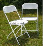 Chaise de pliage en plastique (L-3)