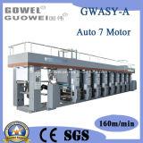 De alta velocidad de la computadora maquinaria de impresión de película plástica (GWASY-A)