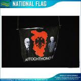 120 [غسم] يحبك ألبانيا [نأيشنل فلغ] ([م-نف05ف09064])