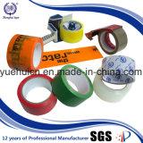 Diversa insignia puede impreso en la cinta del embalaje del color BOPP